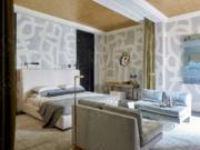 Продается квартира г.Москва, Бурденко, Купить квартиру в Москве по недорогой цене, ID объекта - 320733916 - Фото 2