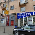 Продажа квартиры, м. Войковская, Ленинградское ш.