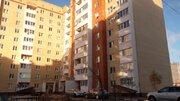3-х комнатная квартира в центре города Электрогорск - Фото 1