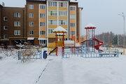 4 250 000 Руб., Для тех кто ценит пространство, Купить квартиру в Боровске, ID объекта - 333432473 - Фото 9