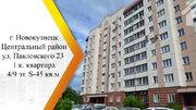 Продам 1-к квартиру, Новокузнецк город, улица Павловского 23