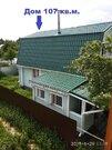 Жилой комплекс полностью обустроенный на зу 18 сот. р-н д.Ханево - Фото 2
