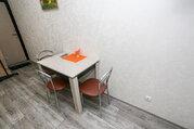 Владимир, Малые Ременники ул, д.9, 3-комнатная квартира на продажу - Фото 3