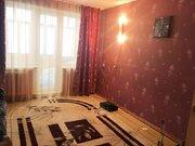 Продажа квартир в Катаве-Ивановском Район