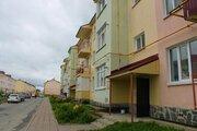 Продажа квартиры, Южно-Сахалинск, Улица Большая Полянка