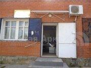 Продажа торгового помещения, Ахтырский, Абинский район, Ул. Свободы