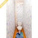 2 350 000 Руб., Трехкомнатная квартира в 44 квартале по Супер цене!, Купить квартиру в Улан-Удэ по недорогой цене, ID объекта - 332187890 - Фото 5