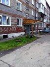 Продажа квартиры, Слюдянка, Мамско-Чуйский район, Бабушкина - Фото 1