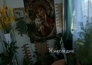 8 000 000 Руб., Продается 3-к квартира Пасечная, Купить квартиру в Сочи по недорогой цене, ID объекта - 323052932 - Фото 3