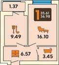 Продажа квартиры, Гурьевск, Гурьевский район, Ул. Каштановая - Фото 1