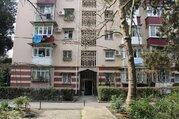 Продажа квартиры, Сочи, Цветной б-р., Купить квартиру в Сочи по недорогой цене, ID объекта - 317156739 - Фото 1