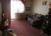 Продается 3-комнатная квартира на ул. Дубрава - Фото 2