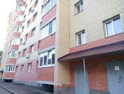 2х-комнатная квартира на Пушкина (62.5м2) - Фото 3