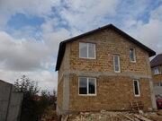 Продается дом новой постройки! - Фото 1