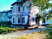 Продажа квартиры, Кунгур, Ул. Крупской