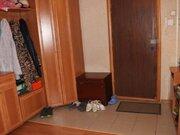 Продажа трехкомнатной квартиры на Красноармейской улице, 11 в Горно