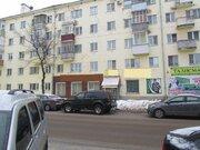 Сдается помещение свободного назначения, Аренда офисов в Вологде, ID объекта - 600586289 - Фото 1