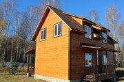 Дом 130 м2, 11 соток, Прописка, д.Илькино