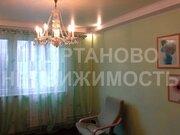 3х ком квартира в аренду у метро Южная, Аренда квартир в Москве, ID объекта - 316452953 - Фото 8