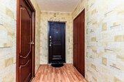 Продается квартира г Краснодар, ул Алтайская, д 4 - Фото 1