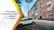 Продам 1-к квартиру, Карагайлинский, Большевистская улица 18