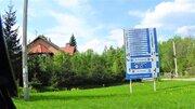 12 соток Дмитровское шоссе 35 км от МКАД, тис Гранат - Фото 3