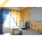 1-комнатная квартира г. Пермь, ул. Клары Цеткин, д.33, Купить квартиру в Перми по недорогой цене, ID объекта - 321183388 - Фото 3