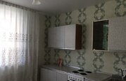 Аренда квартиры, Краснодар, Ул. Айвазовского - Фото 1