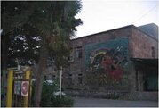 Продаётся земельный участок со строениями в Абхазии. - Фото 5