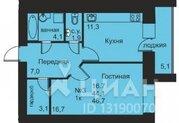 Продажа квартиры, Киров, Ул. Красноармейская - Фото 2