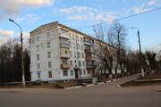 3-х ком. г. Домодедово, ул. Домодедовское шоссе д. 3. 4/5 эт.