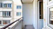 Отличная 3-комнатная квартира в Южном Бутово!, Купить квартиру по аукциону в Москве по недорогой цене, ID объекта - 328406326 - Фото 46
