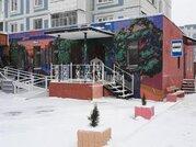 Аренда ПСН в Подмосковье