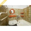 2х Ладожская 21, Купить квартиру в Хабаровске по недорогой цене, ID объекта - 322806083 - Фото 7