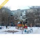 Пермь, Коломенская, 17, Купить квартиру в Перми по недорогой цене, ID объекта - 319096839 - Фото 1