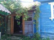 Продажа дома, Южная, Комсомольский район - Фото 2