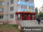 Продаюофис, Воронеж, улица Циолковского, 8