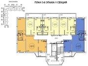 Продажа 3-комнатной квартиры, Купить квартиру в новостройке от застройщика в Железнодорожном, ID объекта - 325498898 - Фото 1