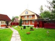 Продается шикарный дом, расположенный в живописном месте - Фото 4