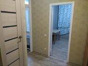 Снять квартиру ул. Маршала Еременко