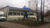 3 500 000 Руб., Уютная 2к квартира в Голицыно, Купить квартиру в Голицыно по недорогой цене, ID объекта - 305986142 - Фото 16