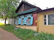 Продается дом на Добролюбова
