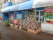 Продажа торгового помещения, Чита, Ул. Чайковского