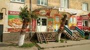 Продажа помещения (г. Дзержинск, Ленина проспект, 95) - Фото 1