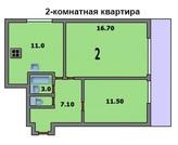 Продается 2-комнатная квартира с удачной планировкой - Фото 2