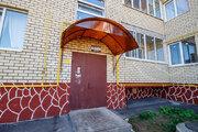 Квартира, ул. Комсомольская, д.123