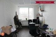 116 144 Руб., Аренда офиса, 170.8 м2, Аренда офисов в Обнинске, ID объекта - 601347877 - Фото 3