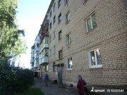 Продаю2комнатнуюквартиру, Смоленск, 1 Мая улица, 2