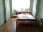 Аренда трех комнатной квартиры
