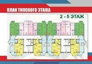 Квартира 31 м2 на Черном море - Фото 3
